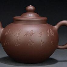 哪里能当天拍卖陈仲梅款紫砂壶图片