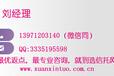 长安资产-黔中安顺专项资产管理计划