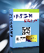 互联网智慧景区电子门禁系统电子二维码验票系统