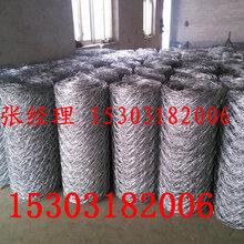 电镀锌格宾网电镀锌钢丝护坡格宾网