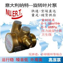 反渗透泵水处理黄铜意大利进口现货供应上海库存?#35745;? />                 <span class=