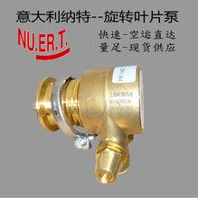 供应江苏反渗透泵水处理冷却循环高压给水增压仪器?#28508;?#28608;光?#35745;? />                 <span class=