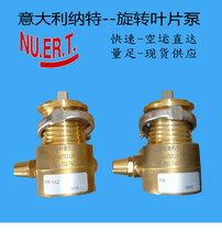 山东反渗透泵水处理高压泵增压冷却循环意大利进口泵?#35745;? />                 <span class=