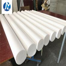 纯料PTFE板全新料聚四氟乙烯板棒防静电黑色白色