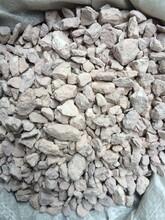含氨氮废水污水如何处理?沸石滤料处理效果最好。