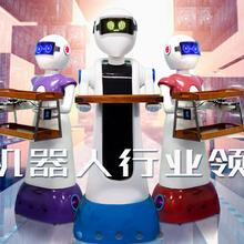 智能机器人卡特送餐服务机器人