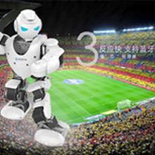 供应阿尔法跳舞机器人、智能机器人