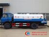 供应洒水车5吨8吨10吨15吨20吨水罐车运水车
