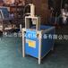 廠家供應管材沖斷機,立式方管切斷機,鐵管下料機