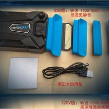 厂家直销越来越酷冰魔3笔记本电脑散热器USB排风扇抽风机14寸15.6图片