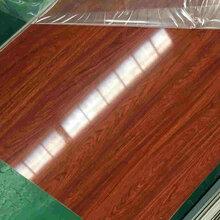微晶石高分子pvc装饰板石塑板防火板防水板图片