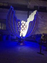 非标订制造型LED广场景观灯贝壳广场灯图片