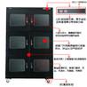 数码设备电子防潮箱