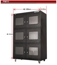 东莞电子仪器防潮箱AK-2000爱酷实验室干燥柜防静电工业防潮柜