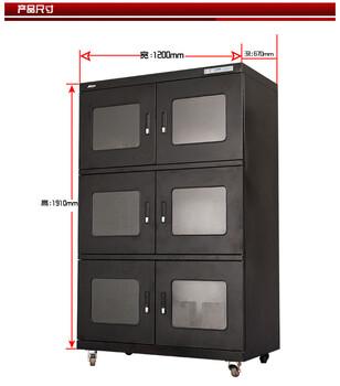 深圳物料干燥柜爱酷防潮箱IC工业防潮柜AK-2000全自动带锁电子防潮箱