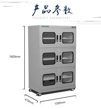 上海光学镜片电子防潮箱爱酷AK-1400显微镜干燥柜可选防静电柜体