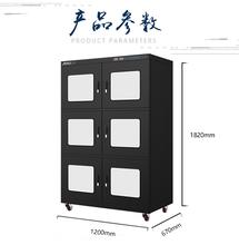 上海电子仪器存储柜爱酷电子防潮箱AK-1400全自动工业防潮柜厂家