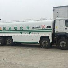 国五重汽前四后八25吨消防洒水车