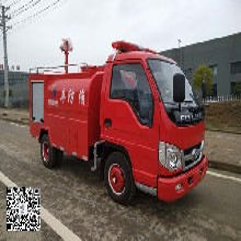 2019年元月现货供应(一):福田时代2吨小型(微型)消防车