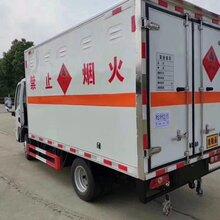 国六跃进小福星易燃液体厢式运输车厂家直销