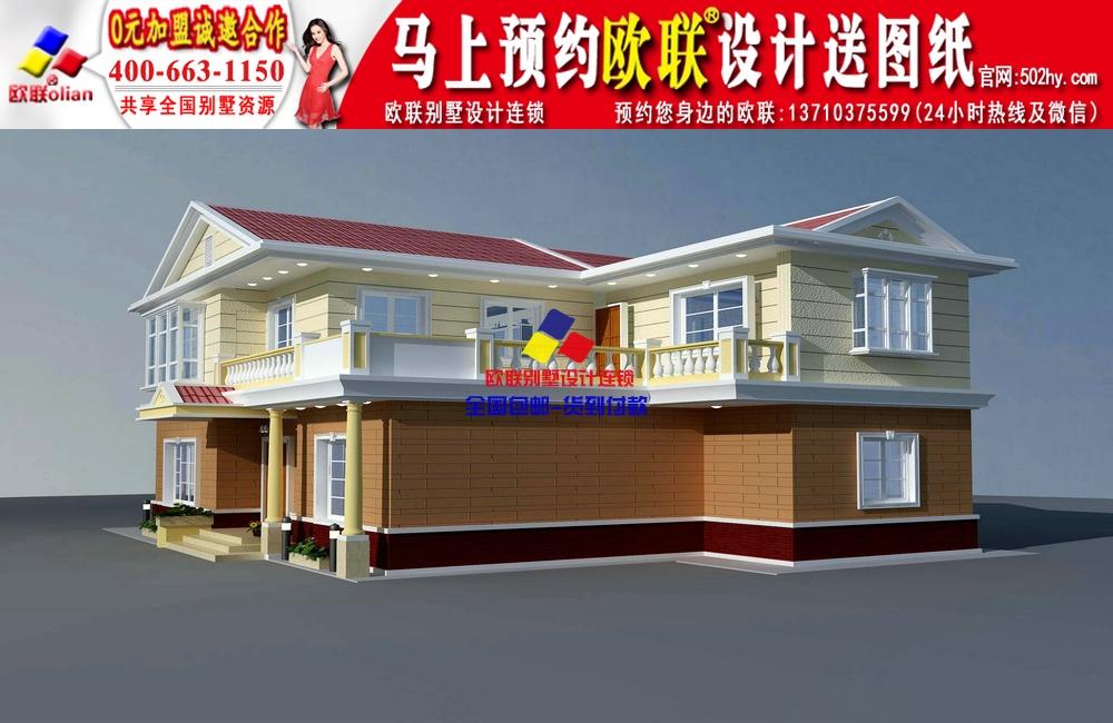 【欧联农村房屋设计图老是大全设计图农村15UI工作房屋跳槽设计图片