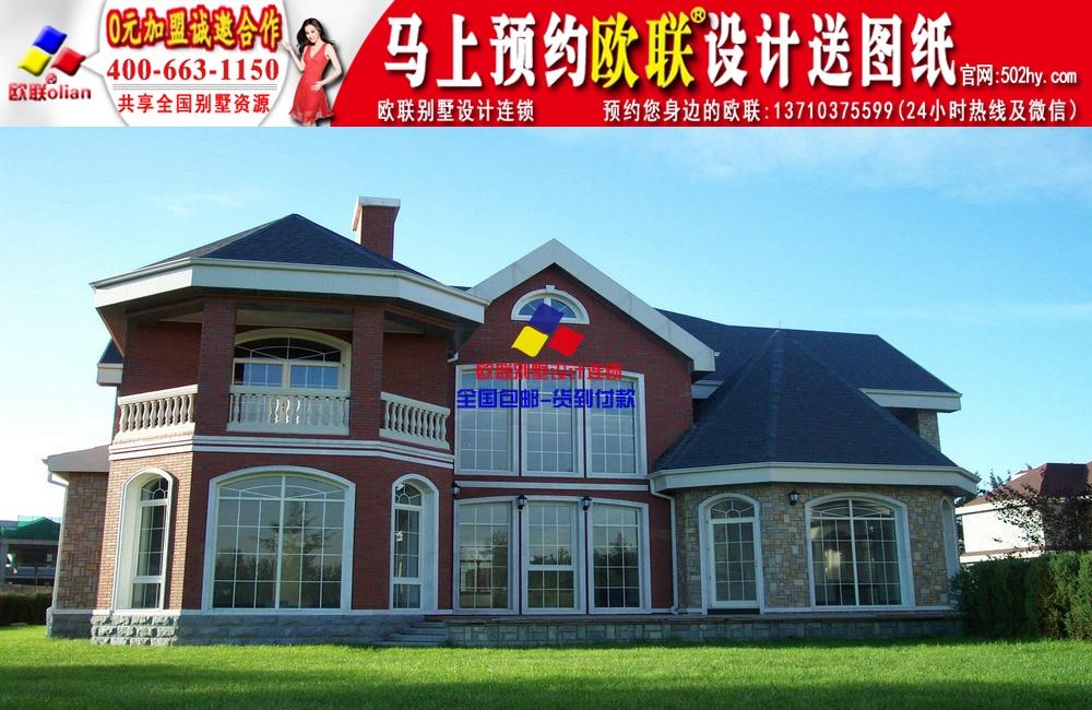 【欧联农村恐龙设计图农村图片小二层房屋10拼豆豆别墅图纸图片