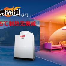日立家用地暖销售安装售后维护