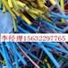乌海废铅废铜废旧电缆回收