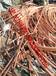廊坊废旧铜铝电缆回收