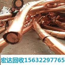 石家庄废铜电缆回收,石家庄废铜铝专业回收