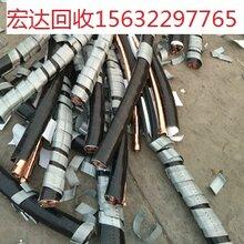 临沂电缆回收厂商,临沂本地电缆回收价格