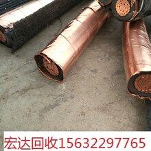 威海废旧电缆回收厂家,威海电缆回收行情