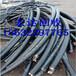 静海积压铜铝回收