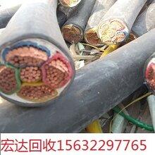藁城旧电缆电线回收---最新电缆回收报价