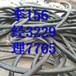 棗莊廢鋁板回收廠家,棗莊ps板高價回收方案(詳情電話咨詢)