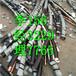 邯鄲電纜回收今天邯鄲電纜(電纜)回收買賣市場價格