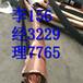 菏澤舊電纜線回收價格,電纜廢銅專業廠家