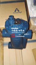 881疏水阀/阿姆斯壮881倒置桶疏水阀图片