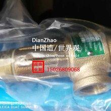 SV-B27台湾317安全阀图片
