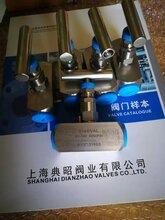 NV-006针型阀NV006针型截止阀