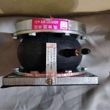 YS-320K氣墊避震器YS-AIR圖片