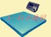 周口电子平台秤销售电子平台秤批发电子平台秤维修