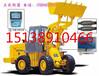 周口装载机电子秤销售装载机电子秤批发装载机电子秤的价格装载机电子秤