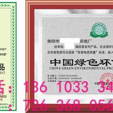 办理AAA企业证书,办理中国行业十大品牌,办理中国著名品牌证书,申办绿色环保节能产品