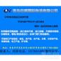 618促销日本净化器进口清关税费多少清关时间一般几天