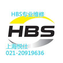 德国HBS螺柱焊机专业维修CD1501焊机维修C08焊枪维修