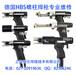 购买优质螺柱焊钉/种焊钉/植焊钉首选上海悦仕焊接技术有限公司