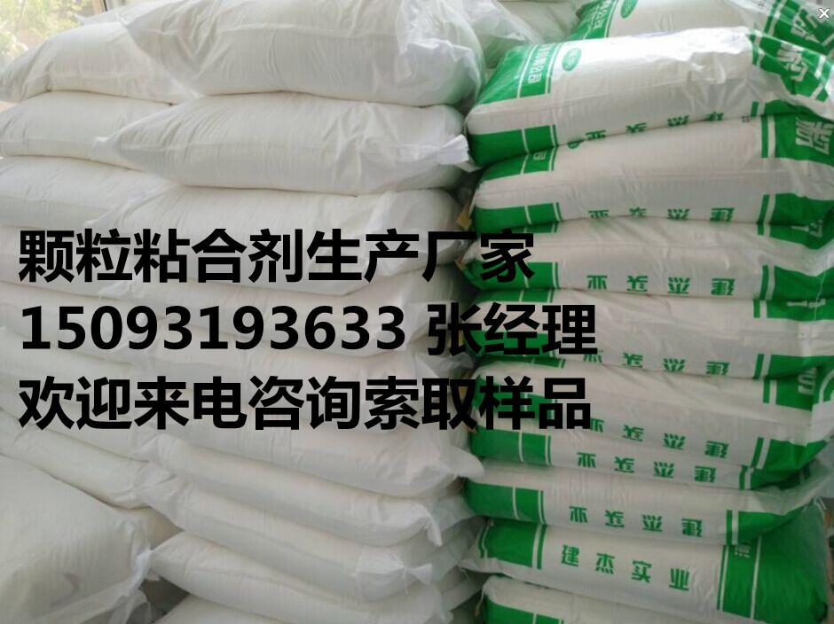 水产颗粒饲料粘合剂2016最新价格