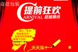 青岛纸箱厂批发定做瓦楞纸箱飞机盒礼品盒