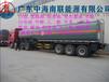 深圳龙岗厂家直销国标非标32号基础油价格